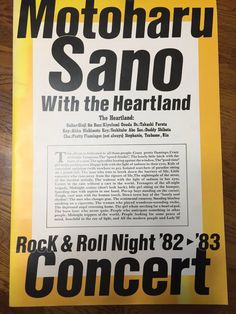 Rock & Roll Night '82→'83