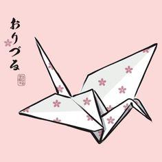 Paper Crane (Pink Sakura)