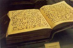 Dimanakah Mushaf Al-Quran Yang Pertama Disimpan?