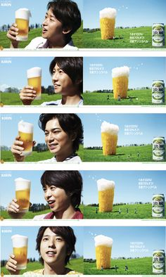 KIRIN 淡麗グリーンラベル / beer shape made by balloons