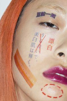 Asian Beauty - john yuyi