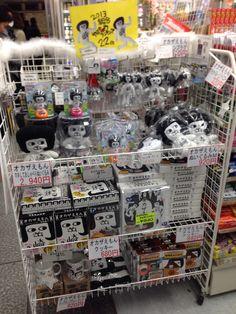 2014年2月28日。JR岡崎駅のベルマート岡崎