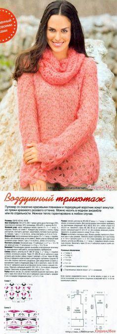 Kazak yaka ve yaka-kanca. - Örme moda + BAYAN NEMODELNYH için - Ana Sayfa Moms