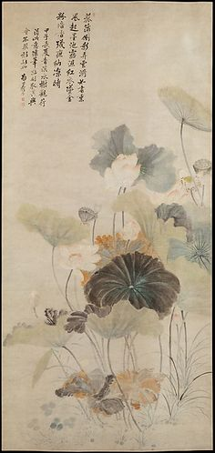 Yun Shouping (Chinese, 1633–1690). Lotuses on a Summer Evening, Dated 1684. The Metropolitan Museum of Art, New York. Gift of Marie-Hélène and Guy Weill, in honor of Professor Wen Fong, 1982 (1982.470)