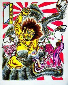 Ichigeki Tokyo.  水滸伝  大谷古猪之助 Suikoden  Koinosuke Ootani.  イチゲキ!! Blow!!! #tattoo#art#artist#draw#drawing#painting#paint#jimbophillips#respect#Japanese#kuniyoshi#utagawa#kunisada#Pointillism#Japan#Tokyo#lowbrowart#artwork#neon#dotwork#ukiyoe#monster#stippling#sketchbook#illustration#ichigekitokyo#日本#刺青#点描画#topdraw