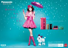 Aya Sawada #advertising #design #ideas #creative #visual #panasonic #docomo #mode #hair #fashion #national