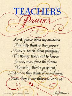 Teacher's Prayer | Holly Monroe Calligraphy – Holly Monroe and Clifford Mansley : Heirloom Artists