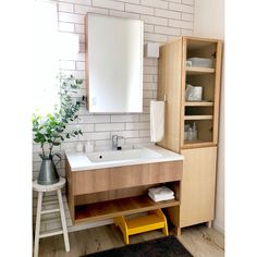 Bathroom Niche: Learn How To Choose And See Ideas With Photos - Home Fashion Trend Bathroom Niche, Small Bathroom, Bathroom Ideas, Mdf Furniture, Minimal Bathroom, Small Toilet, Home Renovation, Countertops
