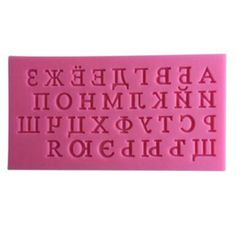 Hot #russian alphabet #letter #silicone molds for cake chocolate ice fondant baki,  View more on the LINK: 	http://www.zeppy.io/product/gb/2/191837834603/