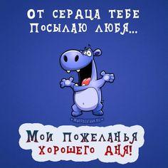 Оксана Малышева