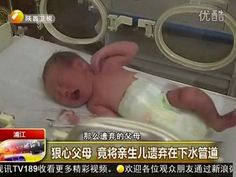 Mom of baby found in Chinese sewer won't be charged http://www.usatoday.com/story/news/world/2013/05/30/china-baby-sewer/2371423/