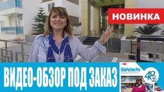 Махмутлаp турция Novita I (2+1). Недвижимость в Турции - ElitePartner.Pro