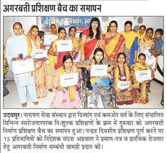 15 days camp of free training of incense sticks for Divyang (#Disabled) and weak people of our society ended yesterday. All trainees given certificates and Incense sticks making materials. www.narayanseva.org