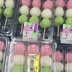 Aesthetic Japan, Japanese Aesthetic, Korean Aesthetic, Aesthetic Food, Character Aesthetic, Japanese Snacks, Japanese Food, Japanese Things, Snacks Japonais