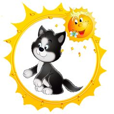 """Photo from album """"Солнышко"""" on Yandex. Cat Clipart, Hello Summer, My Sunshine, Views Album, Smiley, Coloring Pages, Pikachu, Hello Kitty, Funny Pictures"""