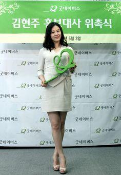 Photo Galleries, Drama, Korean, Movie, Actresses, Gallery, Pictures, Female Actresses, Photos