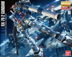 MG 1/100 RX-78-2 Gundam Ver. 3.0 - RELEASED IN JAPAN - Gundam Kits Collection News and Reviews