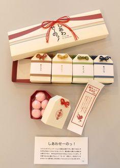 『パッケージデザインコンペティション』で 特別賞を受賞! - 大分県立芸術文化短期大学 ビジュアル デザイン BLOG Rice Packaging, Food Packaging Design, Packaging Design Inspiration, Box Design, Event Design, Japan Package, Japanese Packaging, Branding, Creative