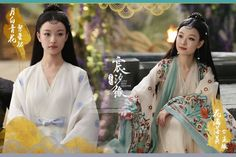 Love and Destiny 《宸汐缘》 - Chang Chen, Ni Ni Chinese Traditional Costume, Traditional Dresses, Ni Ni Actress, Mirror Of The Witch, Love Destiny, Empire Of Storms, Athleisure Outfits, Chinese Clothing, Chinese Culture