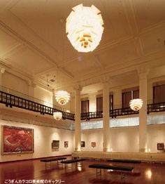 Louis Poulsen PH Artichoke Shimane, Artichoke, Ceiling Lights, Mansions, Lighting, House Styles, Home Decor, Artichokes, Decoration Home
