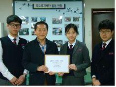 목포영흥고등학교 3학년, 폐지 수익금 목포복지재단에 기탁