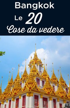 The 30 best things to do in Bangkok, Thailand. How to visit Bangkok in 2 or 3 days + Where to stay in Bangkok + My best tips for a memorable stay. Bangkok Thailand, Bangkok Itinerary, Bangkok Travel Guide, Bangkok Shopping, Bangkok Hotel, Thailand Travel, Stuff To Do, Things To Do, How To Memorize Things
