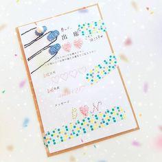 8件】招待状アート