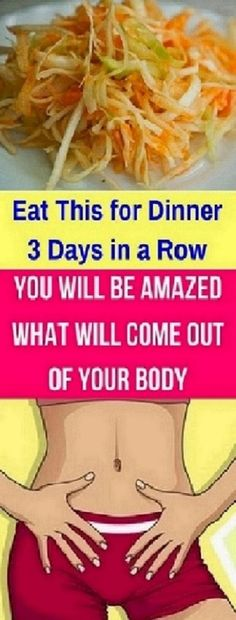 Eat This For Dinner 3 Days In A Row You Will Be Amazed What Will Come Out Of Your Body #EatThisForDinner3DaysInARowYouWillBeAmazedWhatWillComeOutOfYourBody