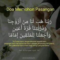 Best Couple Quotes, Some Quotes, Best Quotes, Hijrah Islam, Doa Islam, Reminder Quotes, Self Reminder, Islamic Inspirational Quotes, Islamic Quotes