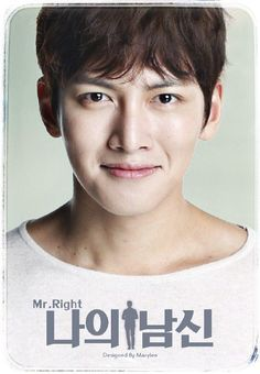 Wookie ~ Mr Right ❤️ J Hearts
