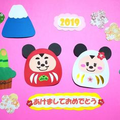 Chinese New Year Crafts For Kids, Chinese New Year Design, Chinese New Year 2020, Chinese Style, New Year's Crafts, Diy And Crafts, Paper Crafts, Gel Nail Designs, Nail Arts
