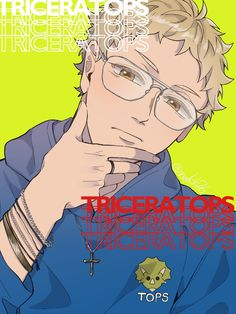 Tsukiyama Haikyuu, Haikyuu Tsukishima, Haikyuu Fanart, Kageyama, Haikyuu Anime, Haikyuu Ships, Haikyuu Characters, Anime Characters, Psychedelic Drawings