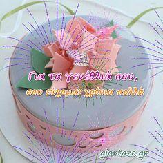Happy Birthday, Birthday Cake, Desserts, Travel, Happy Brithday, Tailgate Desserts, Deserts, Viajes, Urari La Multi Ani