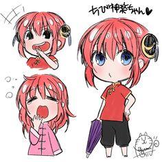 ちび神楽ちゃん Anime Chibi, Kawaii Chibi, Cute Chibi, Gintama Funny, Spice And Wolf, Otaku, Comedy Anime, Okikagu, Comic Styles