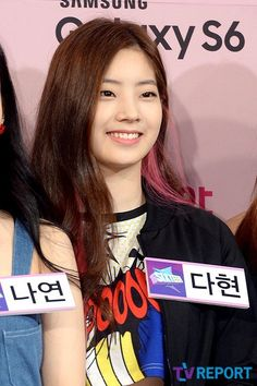 [PRESS] 2015.04.29 — Dahyun <SIXTEEN> Press Conference © tvreport.co.kr