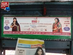 We done Window Top Transfer campaign for Colors Marathi Channel ''Akansha Mahila munch Event'' in Mumbai local trains.