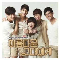 To the Beautiful You O.S.T - SBS Drama SHINee, Girls Generation, Super Junior, f(x)]