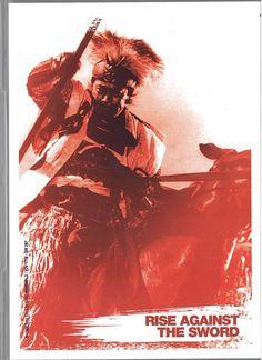 Films, Movies, Samurai, Movie Posters, Art, Japanese Language, Art Background, Film Poster, Kunst