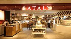イタリアのおいしい全部集合東京駅EATALYイータリーは見るだけでも楽しい