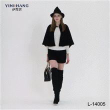 #yinishang