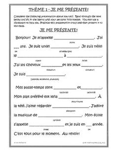 Je Me Presente - French oral presentations - Grade French Teaching Resources, Teaching French, Spanish Activities, Teaching Spanish, French Flashcards, French Worksheets, How To Speak French, Learn French, Learning French For Kids
