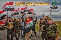 Varsler Iraqi Army, Folk, Comic Books, Baseball Cards, Comics, Popular, Forks, Folk Music, Cartoons
