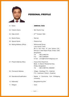 bio data format for marriage Resume Format For Freshers, Resume Pdf, Sample Resume Format, Free Resume, Resume Format Free Download, Biodata Format Download, Marriage Words, Marriage Proposals, Marriage Advice