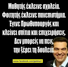 Bring Me To Life, Funny Times, Greek Quotes, Common Sense, Just In Case, Texts, Greece, Beauty Hacks, Funny Quotes