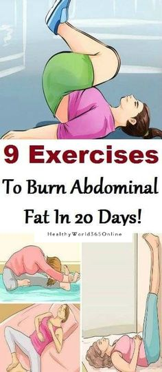 A few Exercises To Burn Abdominal Fat In 15 Days!