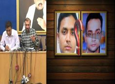 MQM refuses to 'recognize' Chaman suspects