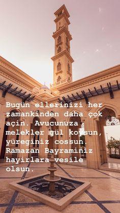 Allah Islam, Galaxy Wallpaper, Cool Words, Muslim, Reindeer, Photos, Amigurumi, Turkey, Photography