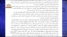 افزايش سرسام آورقيمت بنزين 25 آوريل 2014 – 5 ارديبهشت 1393 اطلاعيه شوراي ملي مقاومت در مورد افزايش سر سام آور قيمت بنزين -------- Mojahedin – Iran – Resistance – Simay  Azadi - مجاهدين – ايران – مقاومت – سيماى آزادى