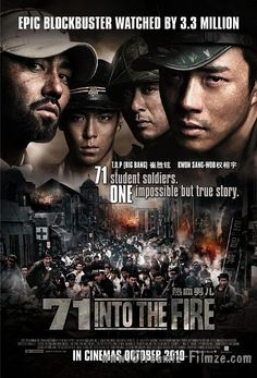 71 into the fire (Korea)