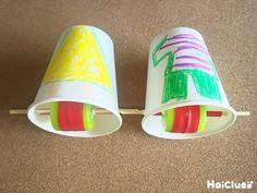 歩く!走る!紙コップ人形〜動く紙コップおもちゃ〜   あそびのタネNo.1[ほいくる]保育や子育てに繋がる遊び情報サイト Diy And Crafts, Crafts For Kids, Teaching Science, Nespresso, Activities, Sewing, How To Make, Educational Games, Handmade Toys